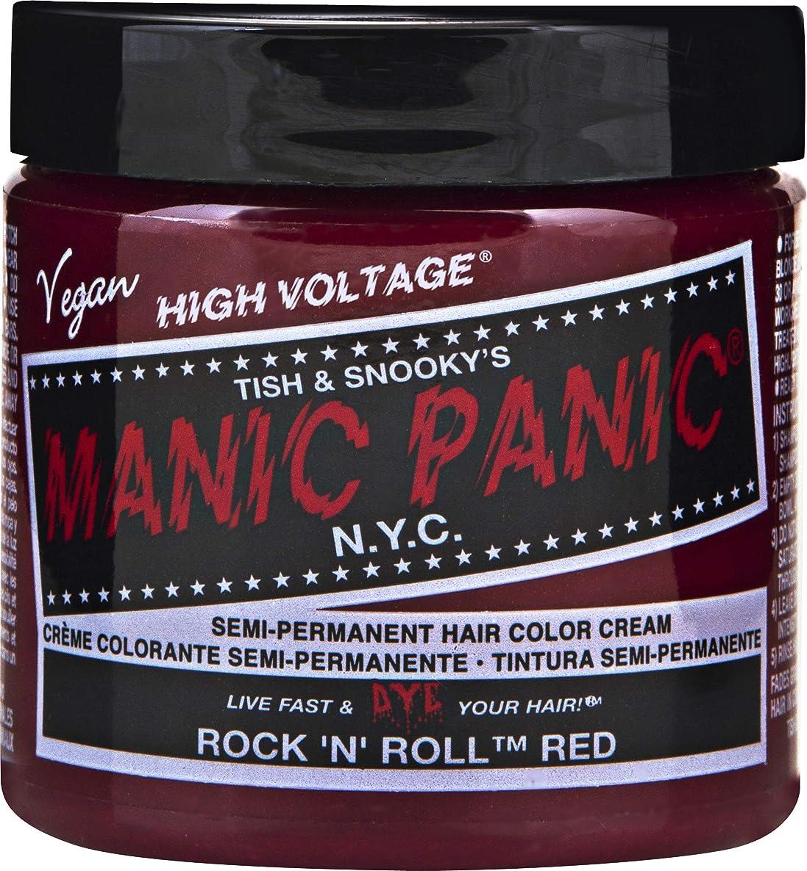 信頼できる懸念キャプテンMANIC PANIC Cream Formula Semi-Permanent Hair Color - Rock 'n' Roll Red (並行輸入品)