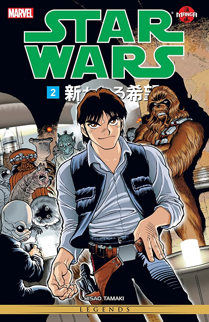 スチュアート島収穫ピービッシュStar Wars - A New Hope Vol. 2 (Star Wars A New Hope) (English Edition)