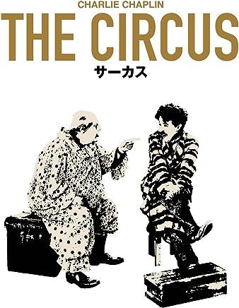 サーカス The Circus [Blu-ray]