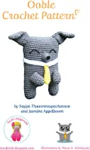 Ooble Crochet Pattern (English Edition)