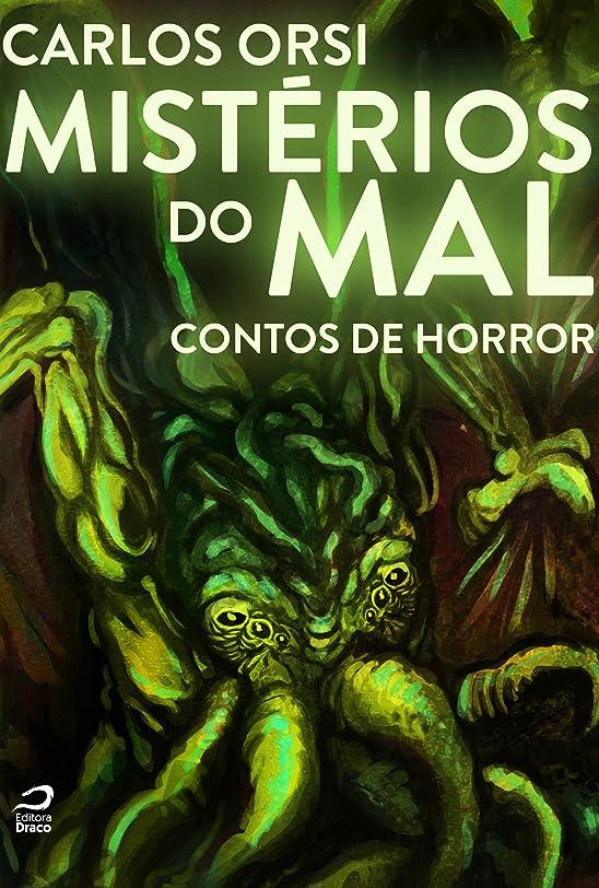 オデュッセウス地殻将来のMistérios do mal: contos de horror (Portuguese Edition)