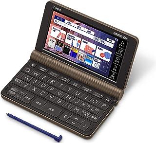 カシオ 電子辞書 ビジネスエクスワード XD-SX8500BN 200コンテンツ ライトブラウン 2020年モデル