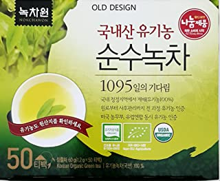 (Tea Collection) Organic 100% Pure GreenTea 50 teabags For Vegan