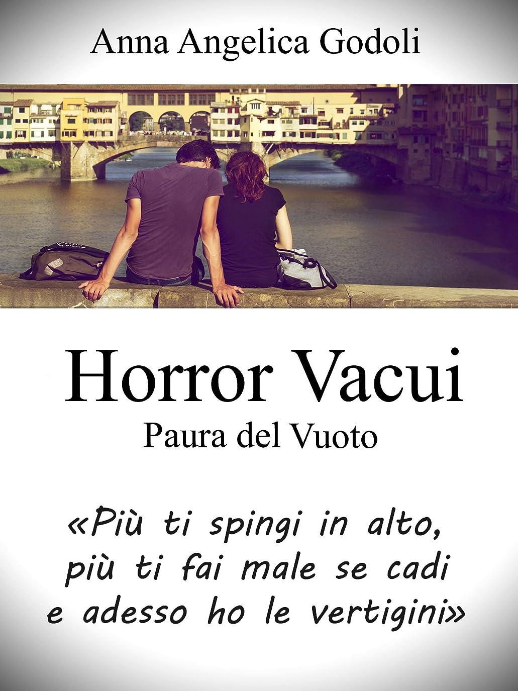 余分な割れ目フクロウHorror Vacui - Paura del Vuoto (Italian Edition)