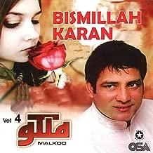 Bismillah Karan, Vol. 4