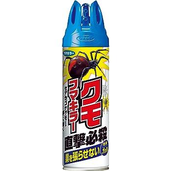 フマキラー クモ 駆除 殺虫剤 巣を張らせない スプレー 450ml