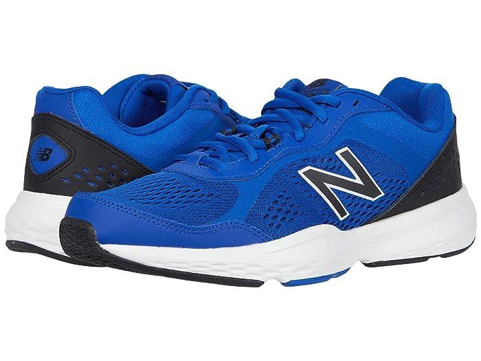 New Balance  517v2 (Team Royal/Techtonic Blue/Black) Mens Shoes