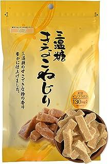 Japanese snacks - Kinako Mochi Twisted Japanese traditional candy- Handmade, No Additive, Using Hokkaido Soybeans 170g【CHA...