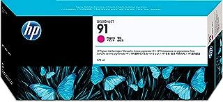 HP 91 775-ml Magenta DesignJet Pigment Ink Cartridge (C9468A)