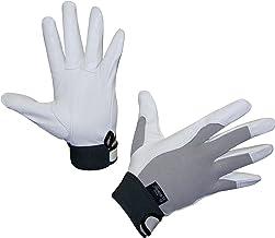 Kerbl 297184  Rindsvollederhandschuh Worker Größe 10 Handschuhe Lederhandschuhe