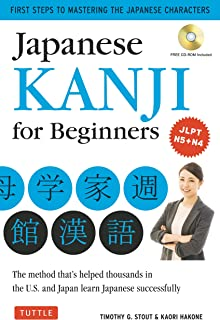 Stout, T: Japanese Kanji for Beginners: (jlpt Levels N5 &