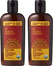 Desert Essence Coconut, Jojoba, and Pure Coffee Oil - 4 Fl Ounce - Pack of 2 - For Body, Face and Scalp - No Oily Residue - Invigorates & Moisturizes Skin - Strengthens Scalp - Refreshing