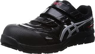 [asics working] 安全鞋 工作鞋 Winjob CP102 树脂制鞋头芯垫