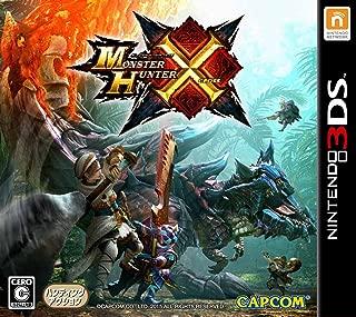 モンスターハンタークロス  - 3DS