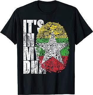 It's In My DNA Burmese Gifts Myanma Burma Asian Myanmar Flag T-Shirt