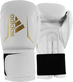 adidas Speed 50 Boxing Gloves