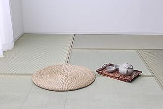 イケヒコ 七草い草 クッション シーグラス 円形シート 約40cm丸 2枚組 #2504160 ベージュ