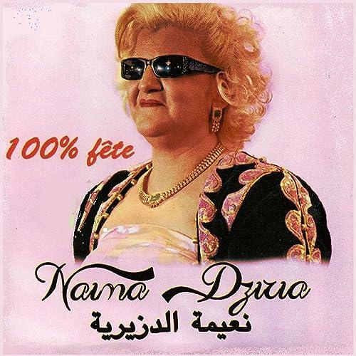 chanson de naima dziria gratuit