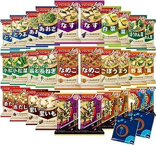 アマノフーズ フリーズドライ 味噌汁 いつものおみそ汁 15種類 60食 フリーズドライ食品 みそ汁 詰め合わせ セット ふりかけ2袋