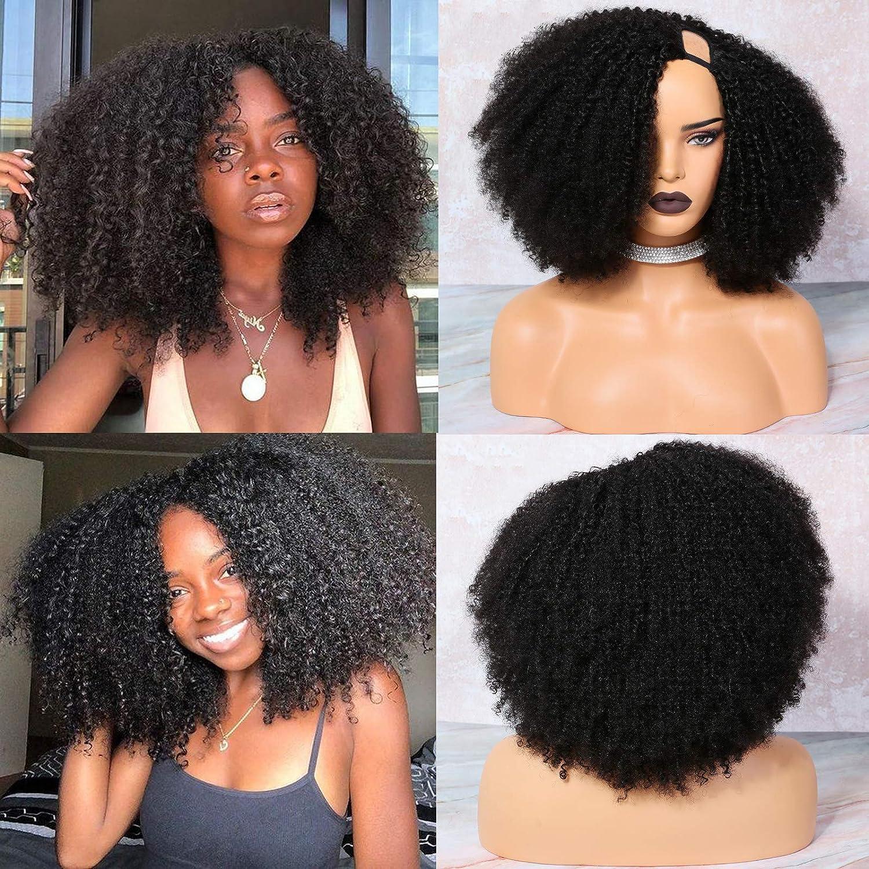 Afro Kinky Fashion Curly Human Cheap SALE Start Hair 2X4 U Black for Women MSGE Part Wigs