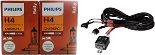 Philips Rally H4 Headlight Bulb (130/100W, 2 Bulbs) and Philips 12003XM H4 Heavy Duty Relay Wiring Kit for High Power (100/90W or 130/100W)