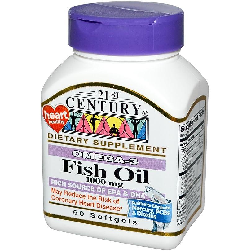 後悔平方偶然21st Century Health Care, Fish Oil, 1000 mg, 60 Softgels