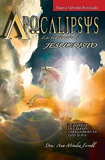 Apocalipsis, La Revelacion de Jesucristo (2016 Version) (Spanish Edition)