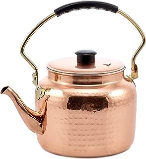 Old Dutch International 875 Copper 2 Qt. Hammered Tea Kettle, 2 quart