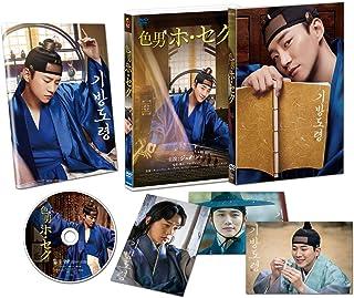 色男ホ・セク [DVD]