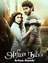 tamil suspense movies 2014