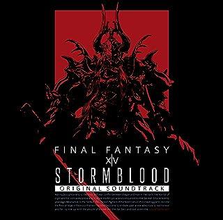 STORMBLOOD: FINAL FANTASY XIV Original Soundtrack【映像付サントラ/Blu-ray Disc Music】