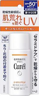 キュレル UV カット デイバリア UV ローション 60ml [医薬部外品] 日焼け止め SPF50+ / PA+++