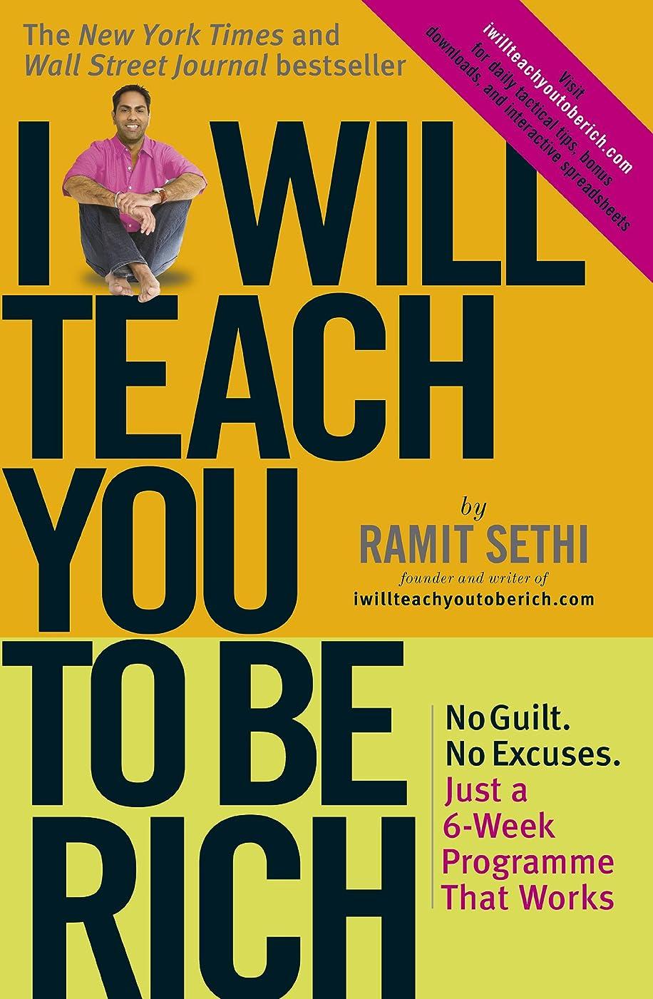 ウィザード闇大型トラックI Will Teach You To Be Rich: No guilt, no excuses - just a 6-week programme that works (English Edition)