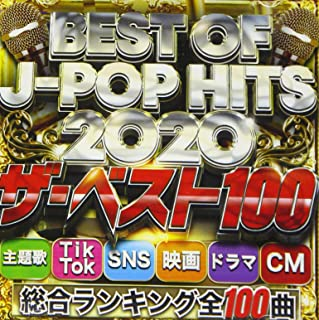 BEST OF J-POP HITS 2020 -ザ・ベスト100-