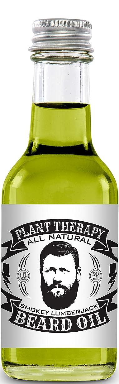 分離自動的に悪名高いBeard Oil, All Natural Beard Oil Made with 100% Pure Essential Oils, Creates a Softer, Healthier Beard (Smokey Lumberjack) by Plant Therapy Essential Oils