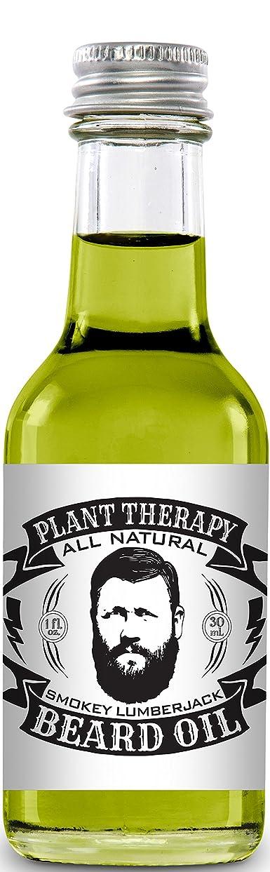 ウィザード養う感情Beard Oil, All Natural Beard Oil Made with 100% Pure Essential Oils, Creates a Softer, Healthier Beard (Smokey Lumberjack) by Plant Therapy Essential Oils