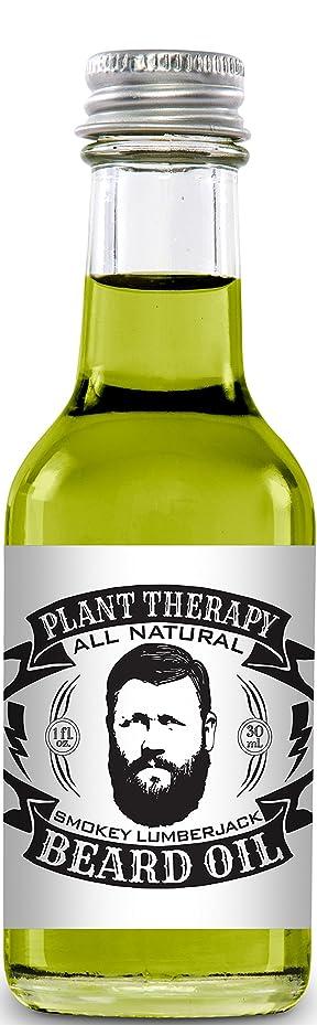 従順な足怖がって死ぬBeard Oil, All Natural Beard Oil Made with 100% Pure Essential Oils, Creates a Softer, Healthier Beard (Smokey Lumberjack) by Plant Therapy Essential Oils