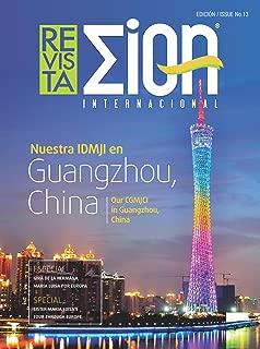 Revista ZION Internacional 13 (Spanish Edition)