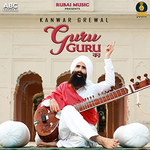 Guru Guru by Kanwar Grewal on Amazon Music - Amazon com