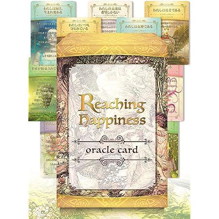 オラクルカード Reaching Happiness Oracle Card【国内正規品】