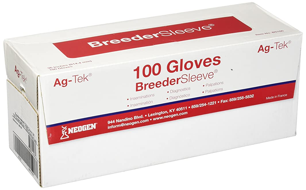 Disposable Obsterical Artifical Insemination Gloves, 4 Milligram 100 gloves