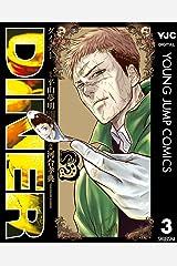 DINER ダイナー 3 (ヤングジャンプコミックスDIGITAL) Kindle版