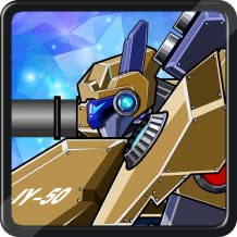 Toy Robot War: Robot Tank