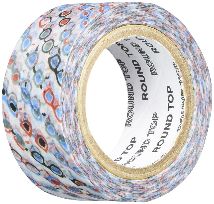 Roundtop Designer's Washi Masking Tape 20mm x 10m, Space Craft Decoration, Glasses (SC-MK-037)