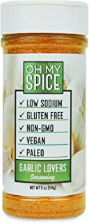 Garlic Lovers Low Sodium Keto Seasoning - Perfect for Anyone Looking for Keto-Friendly, Vegan, and Gluten-Free Seasoning for Their Meals