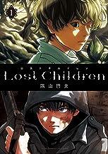 Lost Children 1 (1) (少年チャンピオン・コミックスエクストラ)
