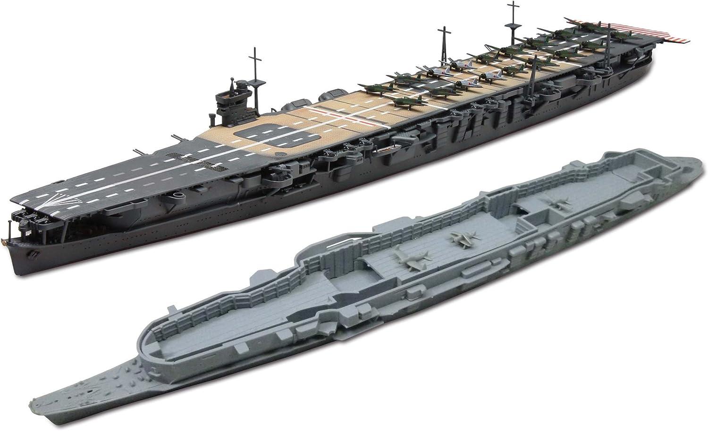 JMSDF Soryu Indian Ocean (Plastic model)