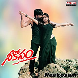 Neekosam (Original Motion Picture Soundtrack)