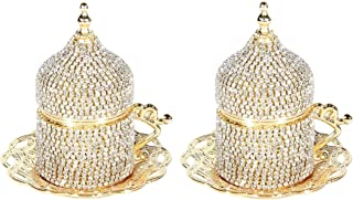 2 count Turkish Coffee Cup Set Saucers Holders Decorated (gold)