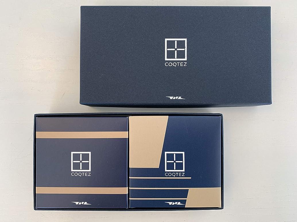 押す画家隠国鉄の香り石鹸 ギフトボックス C-NX(2個入セット)